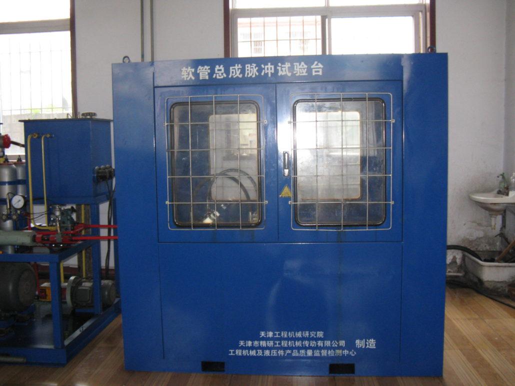 Hydraulic Hose Supplier