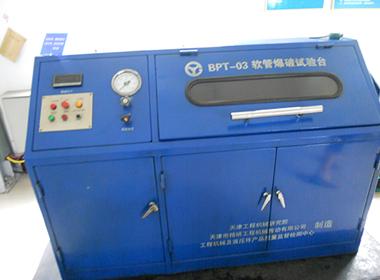 Hydraulic Hose Bursting Pressure Test Equipment