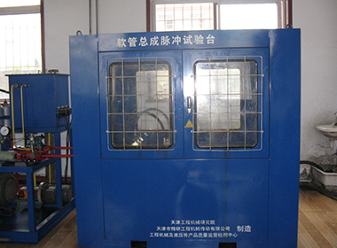 Impulse Test Equipment for Hydraulic Hose Assembly 2