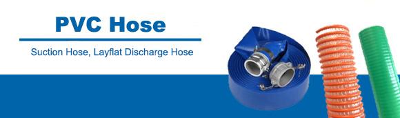03-PVC Hose Category China Manufacturer LUCOHOSE